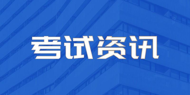 http://www.ednc.cc//upload/file/202103/8f122d48-257b-4dd6-9249-b2d9d0a0f4f9.jpg