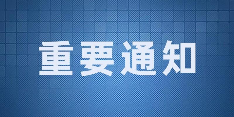 http://www.ednc.cc//upload/file/202103/e93903c4-91b3-4236-88af-1b675dfcf5eb.jpg